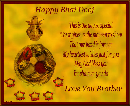 Happy Bhai Dooj Images