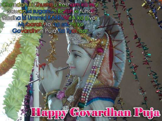 Happy Govardhan