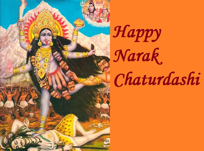 Happy Narak Chaturdashi Wishes