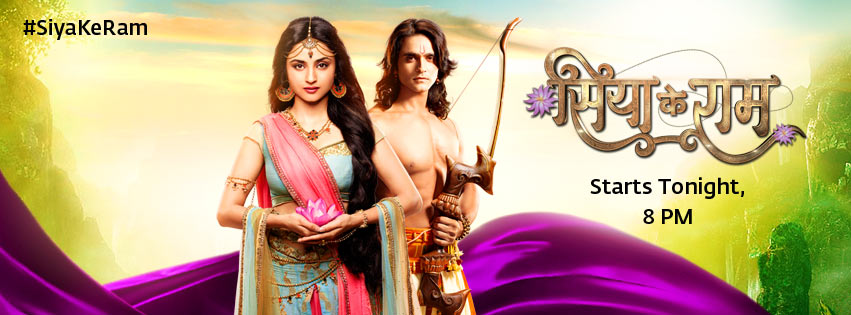 "New Version Of Ramayan ""Siya Ke Ram"" 16th Nov 2015 Watch 1st Episode"