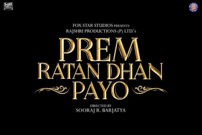 PRDP Film Rs 250 Crore 1st Weekend Earning Prem Ratan Dhan Payo Movie 4th 5th Day Box Office Collection