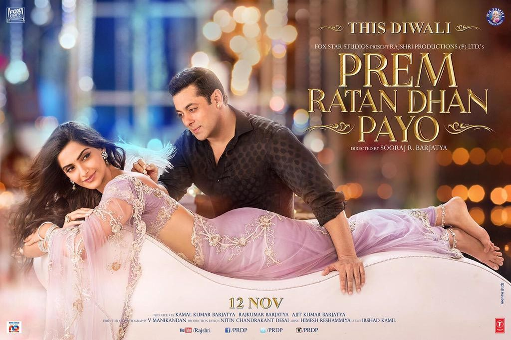 PRDP Prem Ratan Dhan Payo Movie Overseas Release Date In USA UK UAE Australia