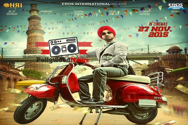 Punjabi Mukhtiar Chadha Movie Opening 1st Day Box Office Collection Review Rating