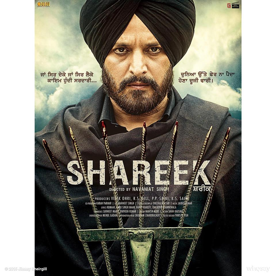 Punjabi Shareek Movie 12th 13th 14th Day Box Office Collection
