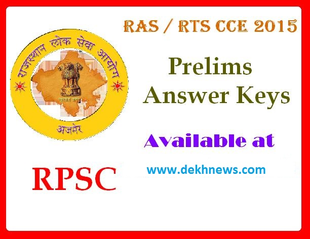 RPSC RAS/RTS CCE Exam Answer Key 2015