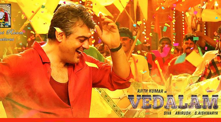 Record Breaker! Vedalam Movie Opening 1st 2nd 3rd Day Box Office Collection