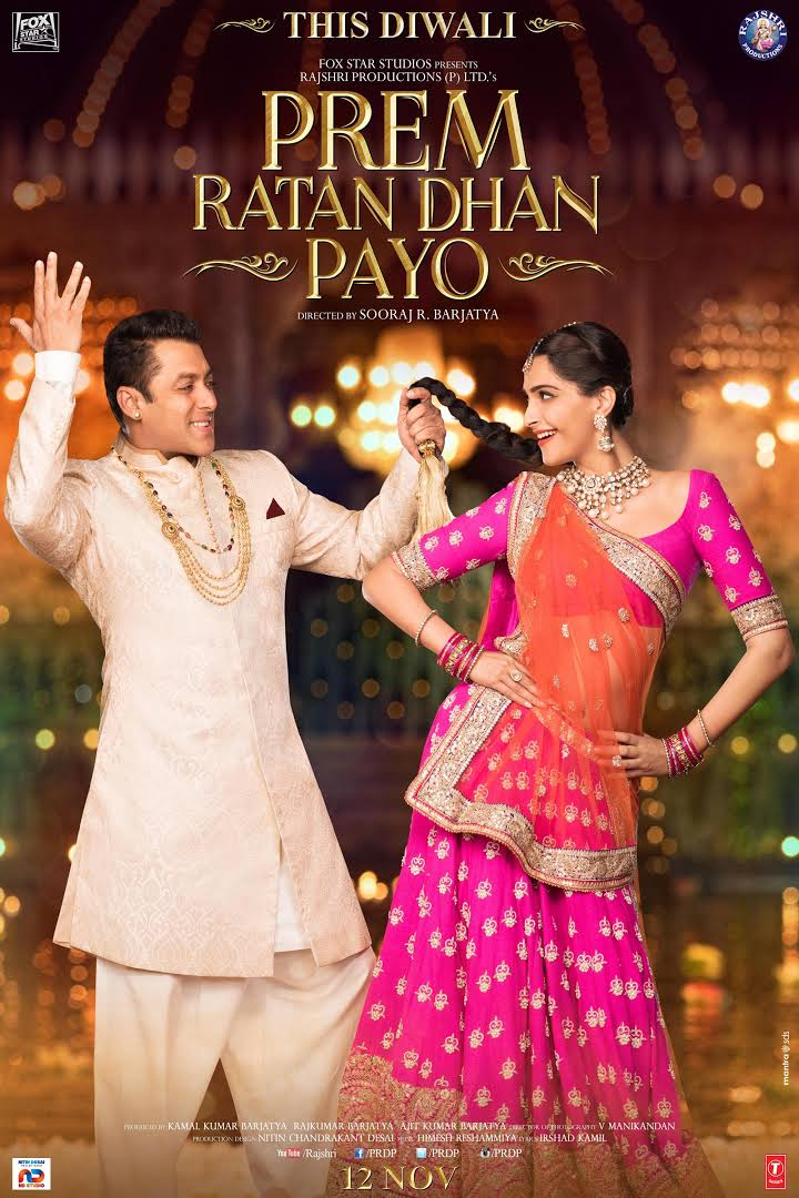 Second Saturday PRDP Movie Box Office Prem Ratan Dhan Payo Film 10th Day Collection