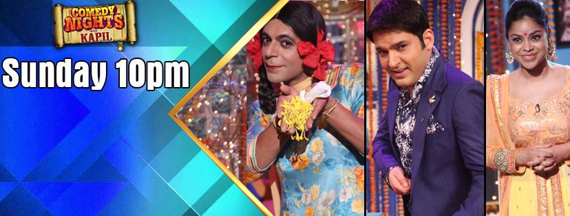 Singers Special Comedy Nights with Kapil 15th Nov 2015 Episode Badshah Dazzles The Show