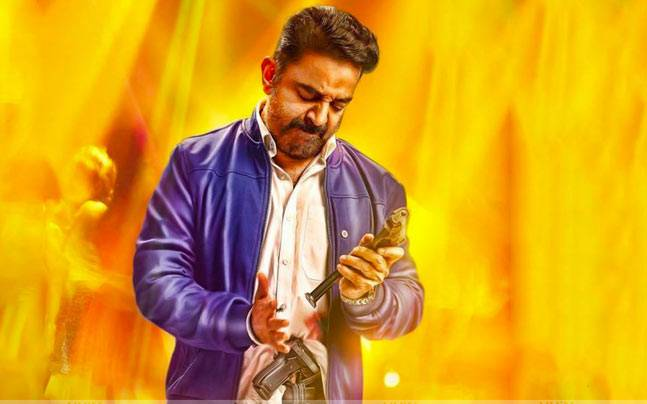 Tamil Thoongavanam Movie 1st Weekend 4th 5th Day Box Office Collection