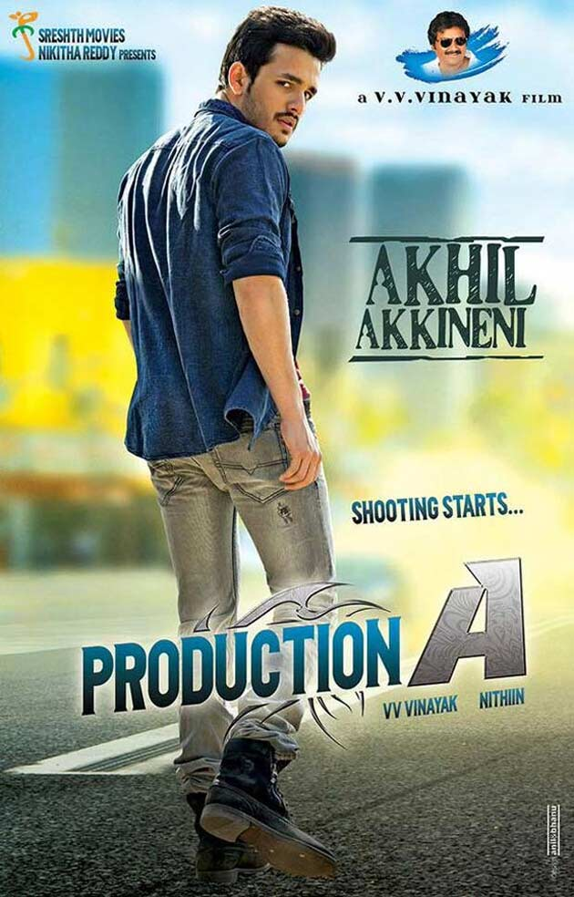 Telugu Akhil Movie 1st 2nd Day Box Office Collection Review Rating