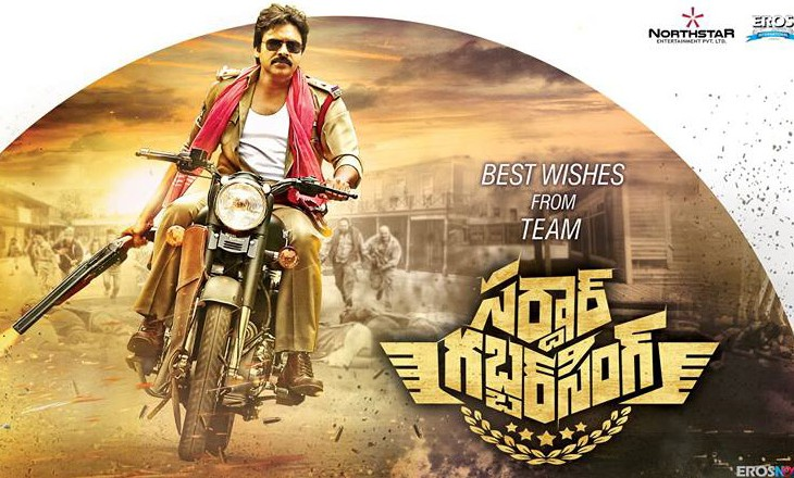 Telugu Sardaar Gabbar Singh Movie Dialogues Trolls Jokes Leaked