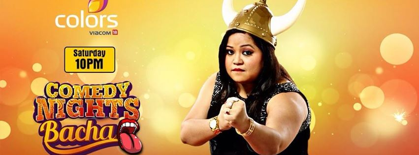 Today Comedy Night Bachao 14th Nov 2015 Episode Written Updates
