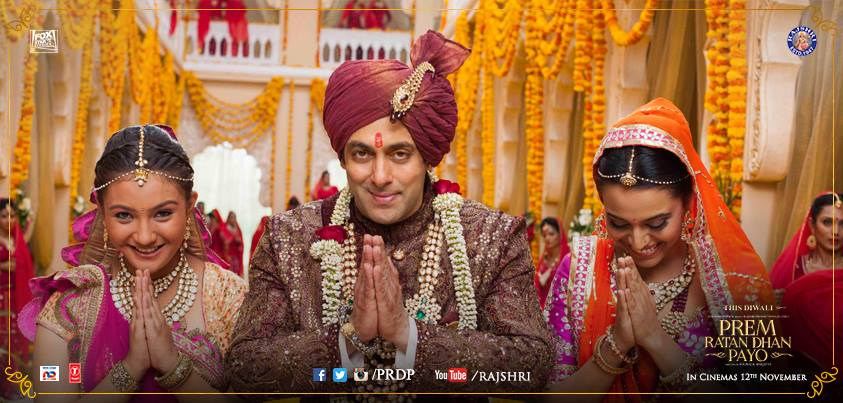 Total Prem Ratan Dhan Payo Movie 1st Week 8th Day Box Office Collection