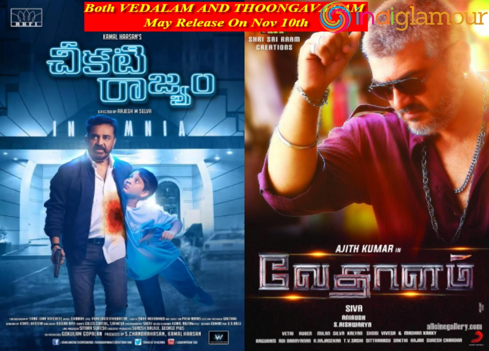 Vedalam vs Thoongavanam Movie Opening 1st Day Box Office Collection