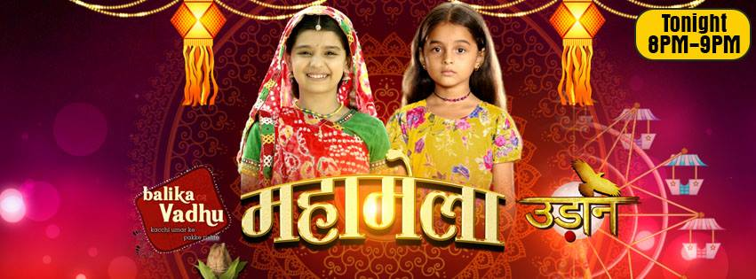 Watch Maha Mela Of Balika Vadhu & Udaan 17th November 2015 Episode