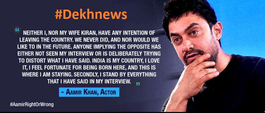 aamir khan comment