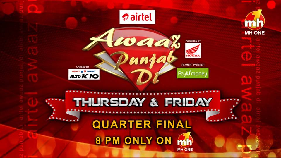 Watch Awaaz Punjab Di Quater Final 27th November 2015 Episode Result Video