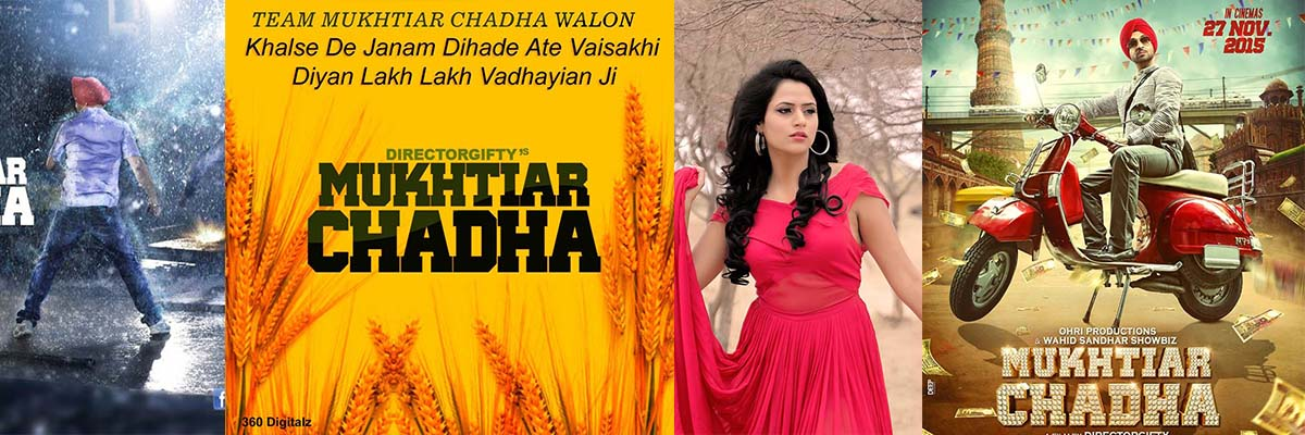 2nd Weekend Mukhtiar Chadha Movie 8th 9th 10th Day Box Office Collection