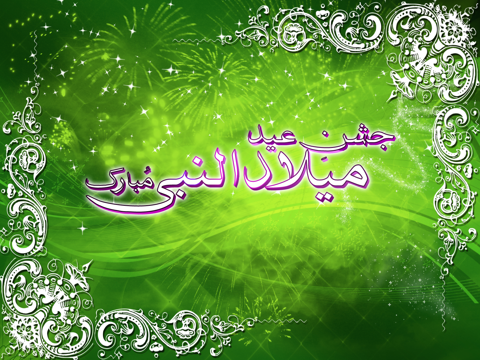 Advance Eid Milad-un Nabi SMS Messages Images Wishes Whatsapp Status