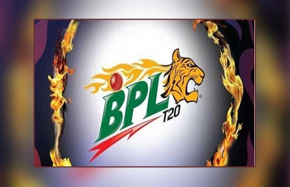 BPL 2015 Dhaka Vs Barisal Bulls Live Score Match Streaming Result Prediction