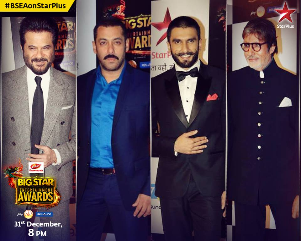 Big Star Entertainment Awards Video Images
