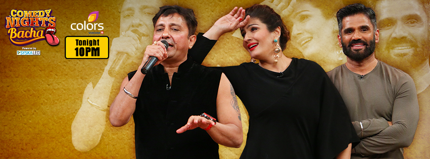 CNB Comedy Nights Bachao 5th December 2015 Episode Guests Raveena Tandon & Suniel Shetty