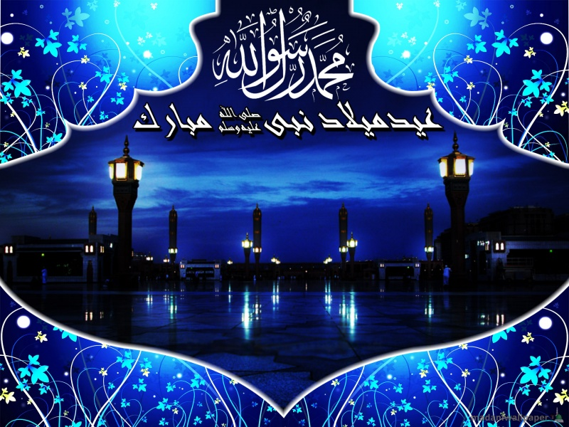 Advance eid milad un nabi sms messages images wishes whatsapp status eid e milad un nabi 2015 eid milad images wishes pics m4hsunfo