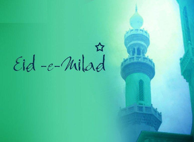 Advance eid milad un nabi sms messages images wishes whatsapp status eid e milad un nabi 2015 m4hsunfo