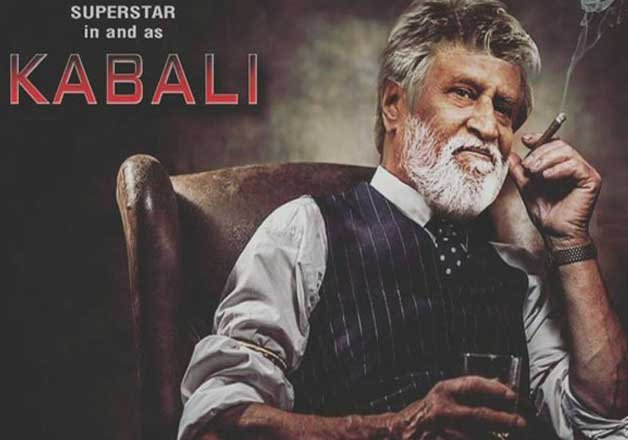 Rajinikanth Kabali Movie First Song