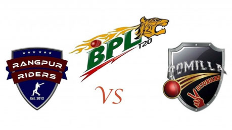Watch 1st Qualifier BPL Comilla vs Rangpur (CV vs RR) Live Score Result Prediction Team Squad