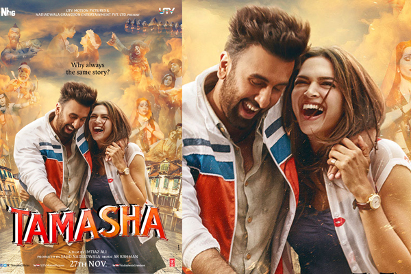 Tuesday Tamasha Movie 5th Day Box Office Collection
