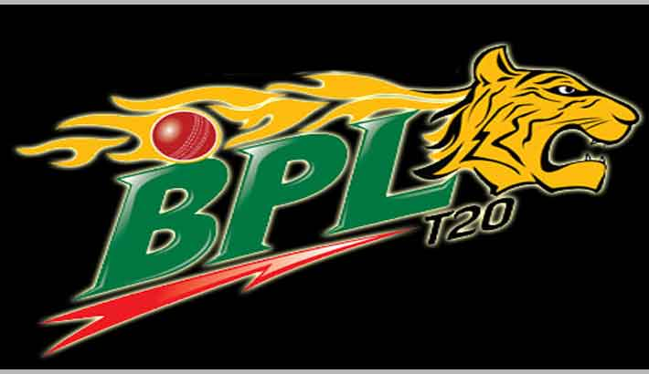 BPL 2015 Rangpur Riders vs Barisal Bulls 19th Match Live Score Team Squad Result