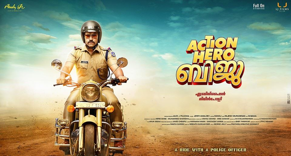 Action-Hero-Biju-review