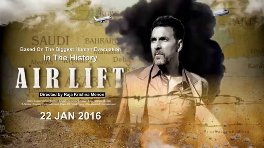 Airlift box office
