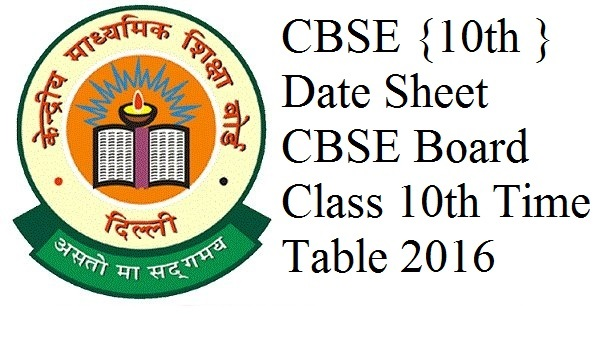 CBSE Class 10th Board Exam Date Sheet Check 10+2 Exam Time Table 2016