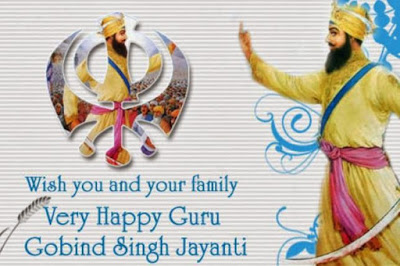 Celebrate Guru Gobind Singh Jayanti 2016 Wishes