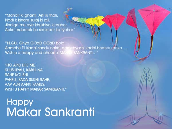 Celebrate Makar Sankranti Wishes SMS Images Photos Whatsapp Status DP 2016