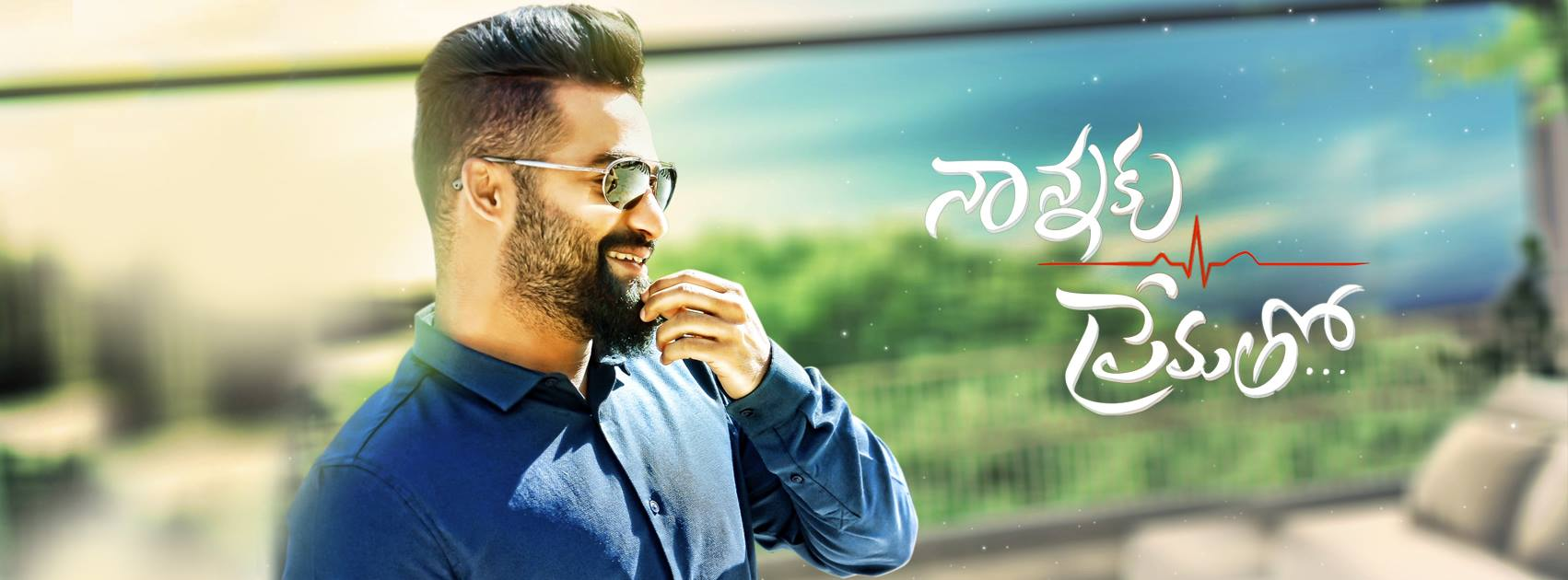 First Weekend Nannaku Prematho Movie 6th Day Box Office Collection