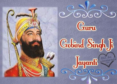 Happy Guru Gobind Singh Jayanti Msgs Wishes SMS Whatsapp