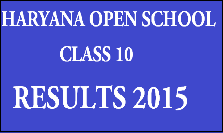 HBSE Haryana Open School Result ! HOS 10th Class Secondary Oct Exam Result 2015