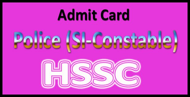 HSSC Admit Card 2016| Check Haryana Police 7200 Constable Hall Ticket 2016