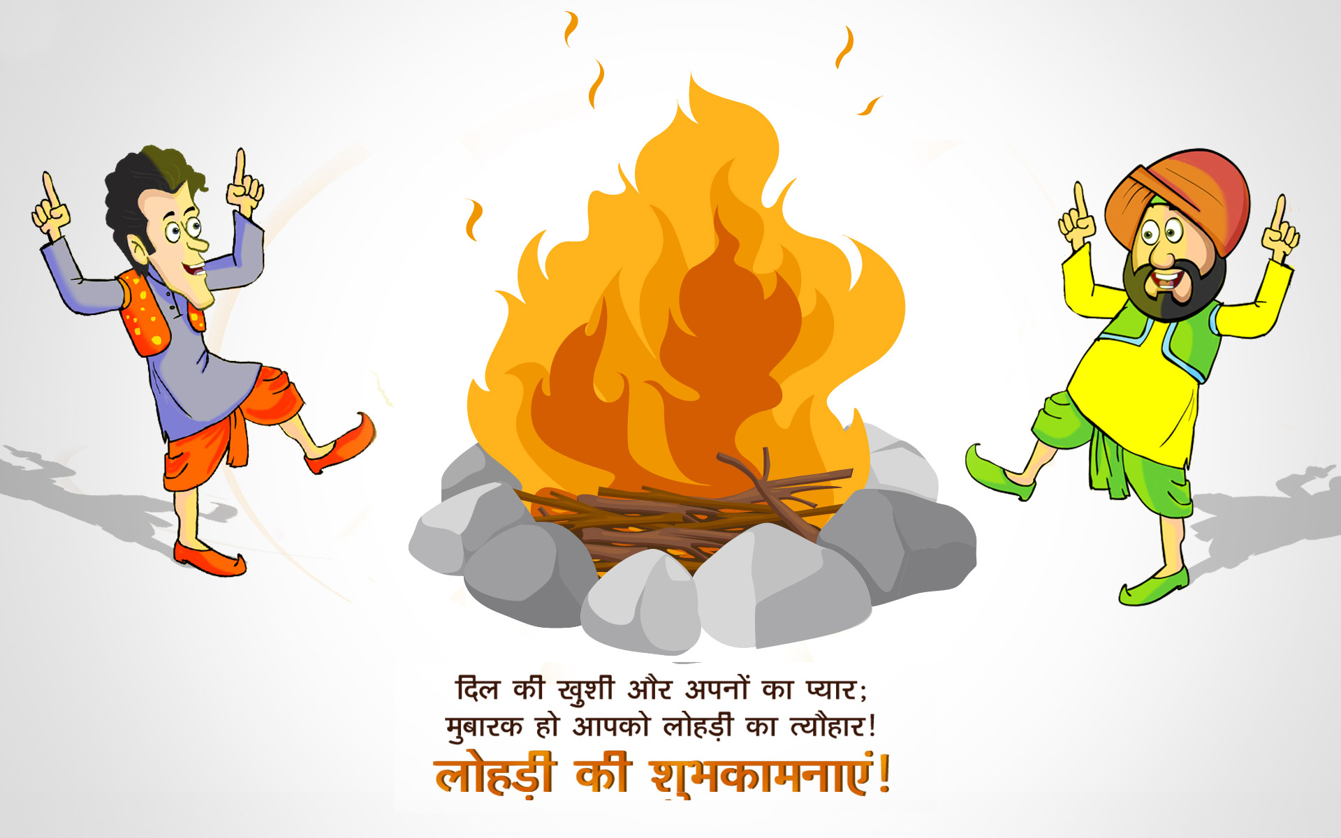 Happy Lohri 2016 Wishes images