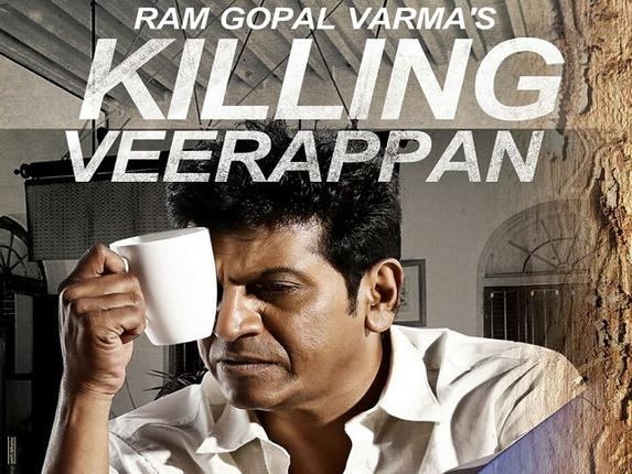 Kannada Movie Killing Veerappan 8th Day Box Office Collection Kamai till 8 Jan 2016