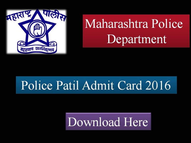 Maharashtra-Police-Patil-Admit-Card-2016-768x576