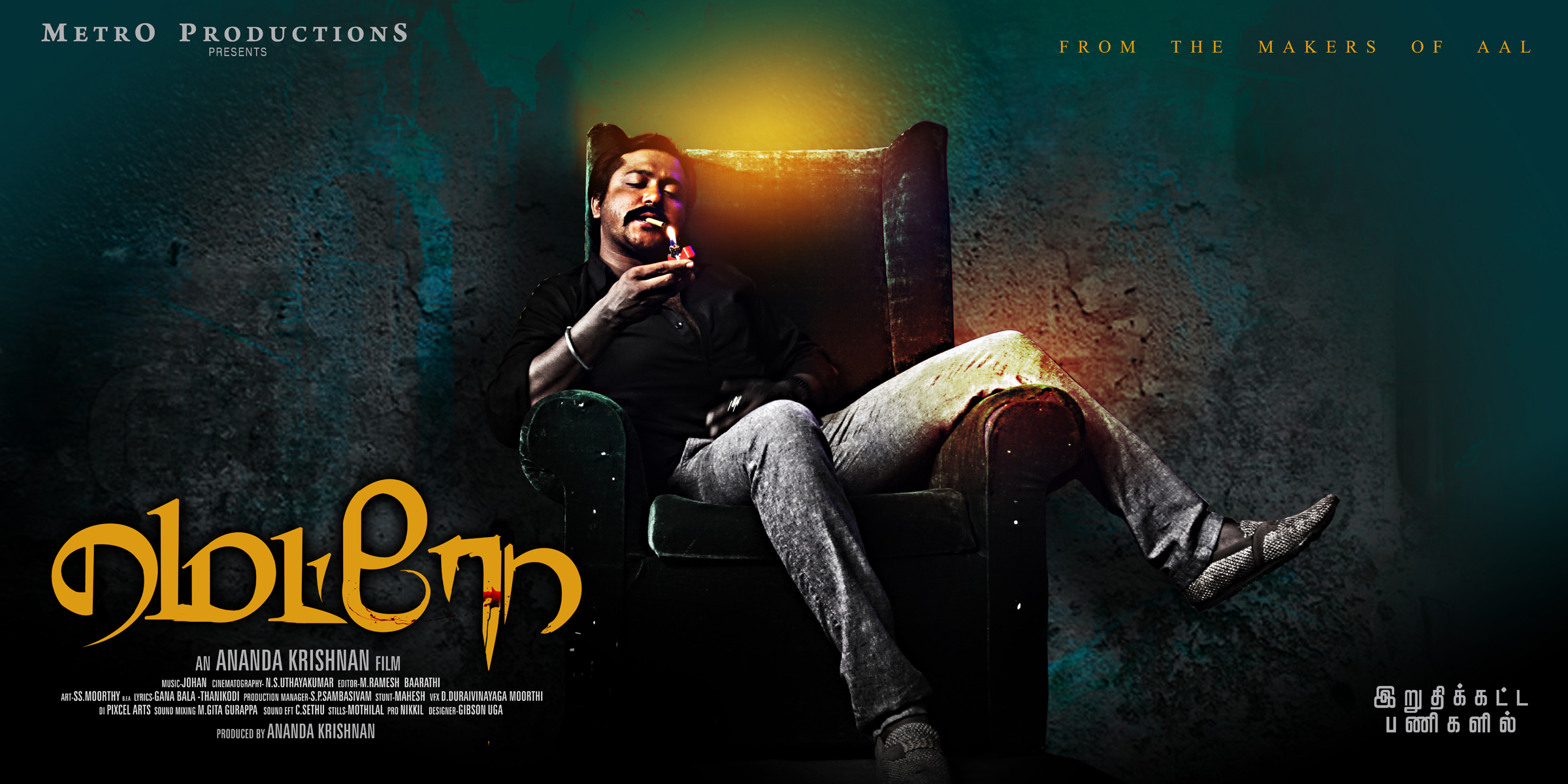 a87ba3b379 Tamil Metro Movie First Look Poster HD Trailer Wiki Starcast