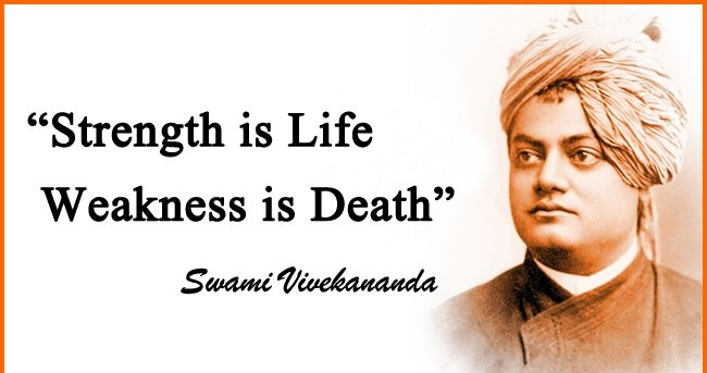 National Youth Day 2016 Swami Vivekananda Jayanti Wishes Quotes SMS Whatsapp Status DP Images