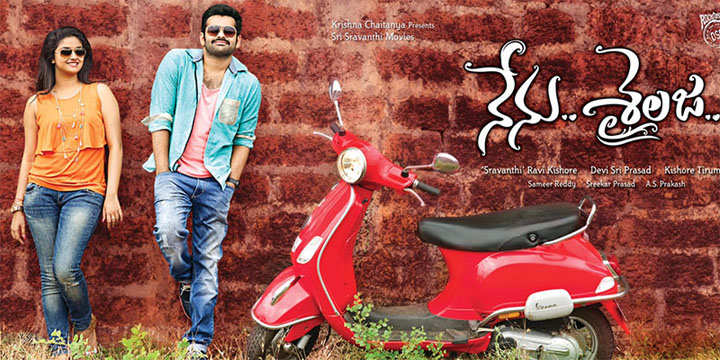 Telugu Movie Nenu Sailaja 8th 9th Day Box Office Collection