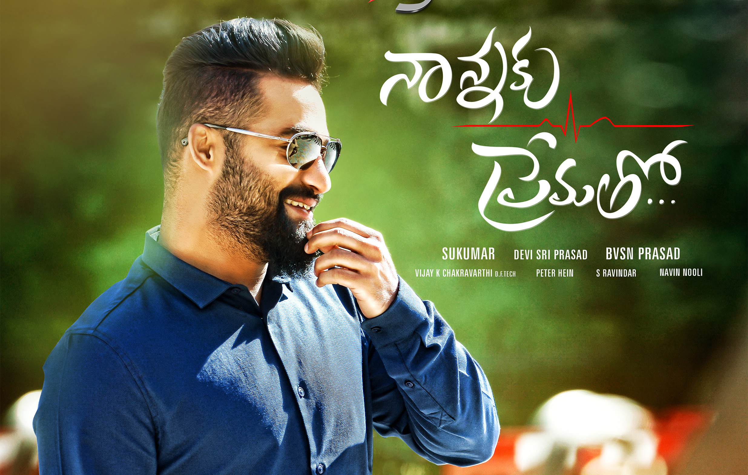Telugu Movie Nannaku Prematho Review Rating Wiki Starcast Hit or Flop?