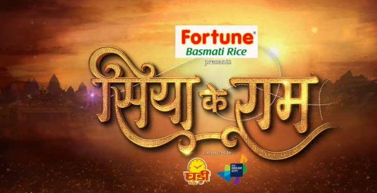 Star Plus Siya Ke Ram 5th January 2016 Episode Details