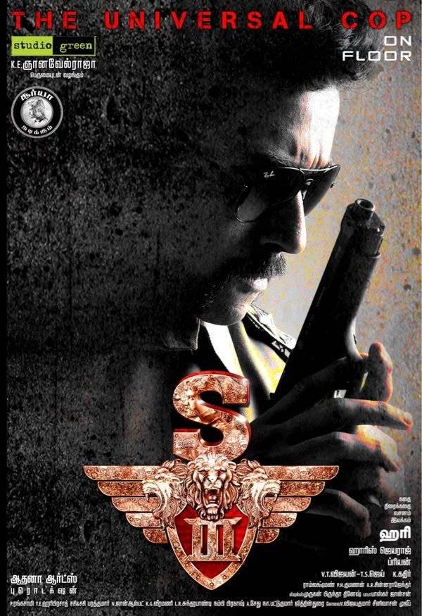 "Tamil Movie Suriya's ""Singam 3"" First Look HD Poster Title Released"